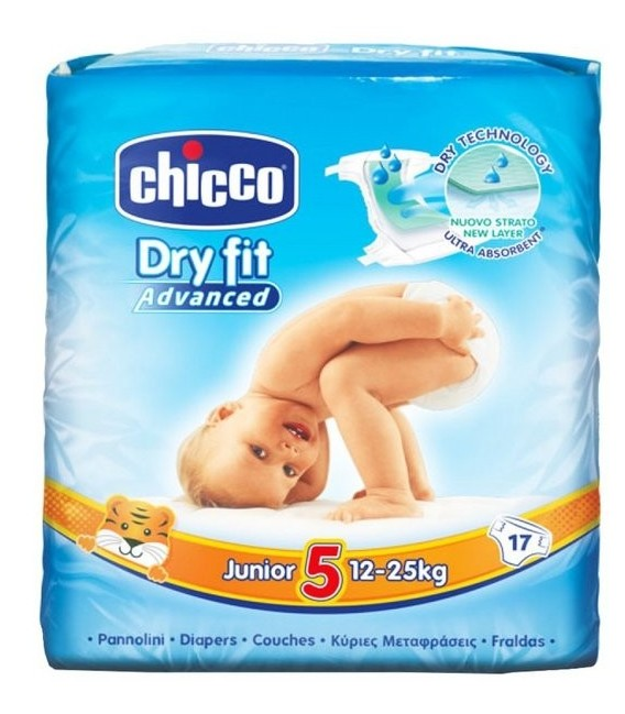 Chicco dry fit advanced n5 12-25kg (17)